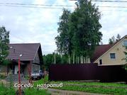 Земельный участок 8 соток в СНТ Дони Гатчинского района - Фото 3