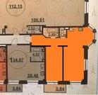 "Двухкомнатная 57 кв.м. в ЖК Париж с отделкой ""под ключ"" - Фото 2"