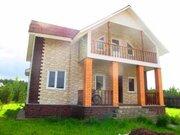Шикарный дом в деревне 60 км от МКАД - Фото 1