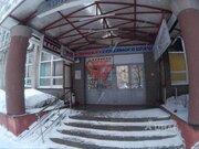 Сдаюофис, Нижний Новгород, улица Костина, 4