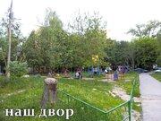 Продам 3 комн в Одинцово - Фото 3