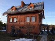Отличный дом с земельным участком! - Фото 2