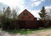 Продам участок 12 соток земли с домом в д. Скурыгино Чеховского р-на - Фото 2