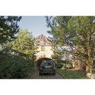 Дом Нарофоминский округ, с. Петровское Озерная ул, дом 71 - Фото 4