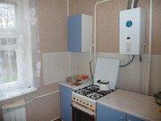 Продажа 3х комнатной квартиры в городе Коломна Московской области - Фото 1