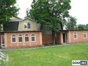Аренда дома посуточно, Оболдино, Щелковский район