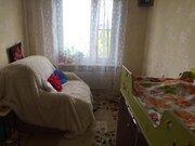 Продажа 2-ком. квартиры, Купить квартиру в Москве по недорогой цене, ID объекта - 311844471 - Фото 2