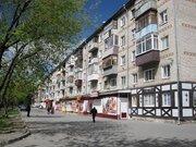 Продается 3 комнатная квартира ул.Беляева,17 - Фото 1