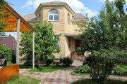 Меблированный, раскошный дом по Симферопольскому шоссе - Фото 2