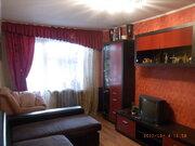 Продаю 3-х комнатную квартиру в г. Новомосковск Тульской области - Фото 1
