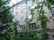 Квартира по адресу пр-т Ленина. - Фото 1