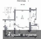 Продаюофис, Нижний Новгород, Трудовая улица