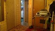 Недорого 3х ком. квартира на ул. Мира в Подольске - Фото 5