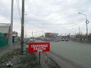 25 000 Руб., Аренда действующего сто в центре, Аренда гаражей в Омске, ID объекта - 400045004 - Фото 4