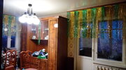 Продается 3 к. квартира. Центр г. Раменское - Фото 5