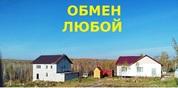 Участок Академ интернетцена - Фото 1