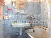Комната 16м продается у метро Чертановская и Южная - Фото 5