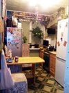 Купить трехкомнатную квартиру Заволжский район - Фото 2