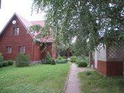 Продается дом с баней - Фото 1