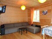 Продам Дом с ремонтом и мебелью рядом с водохранилищем - Фото 1