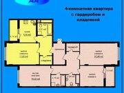 Продажа четырехкомнатной квартиры в новостройке на Белозерской улице, .