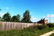 Земельный участок 15 соток г. Чехов - Фото 1