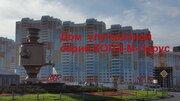 Хорошая планировка : площадь 80 кв.м , кухня 10 кв.м , комнаты изолиро, Купить квартиру в Мытищах по недорогой цене, ID объекта - 318055569 - Фото 1