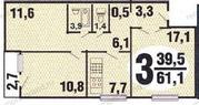 3-комнатная квартира с удачной планировкой м. Кантемировская - Фото 2