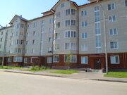 Продам 3 -комнатную квартиру в г. Истра - Фото 1
