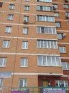 Продается 3 комнатная квартира 110 кв.м. Апрелевка ул. Горького 25 - Фото 2