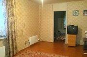 Продам 3-к квартиру, Зеленоград г, Зеленоград к602 - Фото 4
