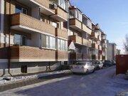 Продажа однокомнатной квартиры на улице Шимановского, 150 в .
