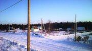 Земельный участок 13 соток (ИЖС) - Фото 1