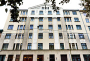 Продажа квартиры, Lenu iela