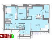 Продажа трехкомнатная квартира 74.06м2 в ЖК Каменный ручей гп-2 - Фото 1