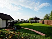 Уютный загородный дом Киевское шоссе, Новая Москва - Фото 3