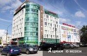 Продаюофис, Нижний Новгород, улица Свободы