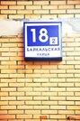 Продаётся однокомнатная квартира 7 минут пешком от метро - Фото 4