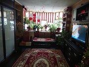 Продаётся трехкомнатная квартира - Фото 4