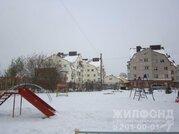 Продажа квартиры, Новосибирск, Ул. Вилюйская, Купить квартиру в Новосибирске по недорогой цене, ID объекта - 321008443 - Фото 6