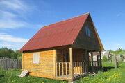Два новых дома - Фото 1