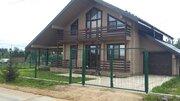 Продам коттедж 220 кв. м 45 км по Пятницкому ш, деревня Мелечкино - Фото 3