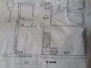 Продажа квартиры, Калининград, Ул. Коломенская - Фото 5
