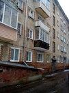 2-х комн.кв. г. Красноармейск - Фото 1