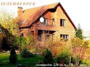 Коттедж 220 кв.м в Зеленогорске - Фото 1