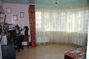 Продажа квартир в Ромашково