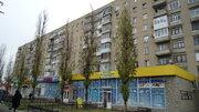 3-х комн. квартира ул. Новосибирская д. 34, 57.5 кв.м, 2/9 этаж - Фото 3
