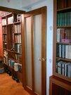 Продается2-х комн. квартира, м. Улица 1905 года - Фото 2