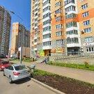Град московский радужная 19 квартира продажа - Фото 1