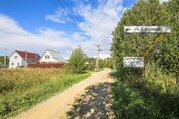 Земельный участок 15 соток ИЖС в д. Рогачево, Боровского р-на - Фото 2